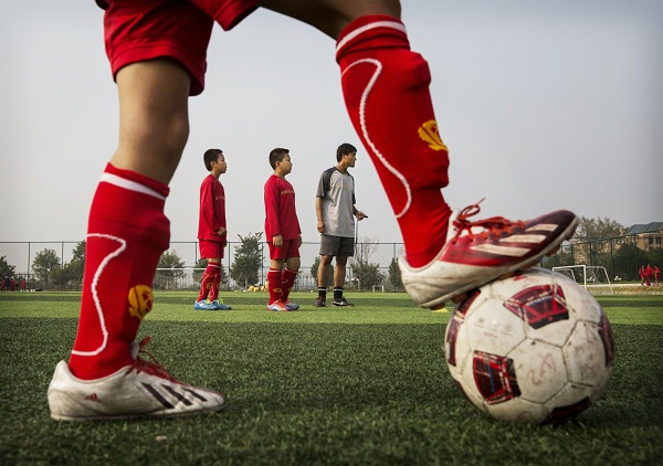 Evergrande Football School